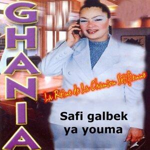 Ghania 歌手頭像