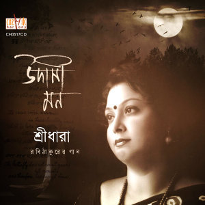 Sridhara 歌手頭像