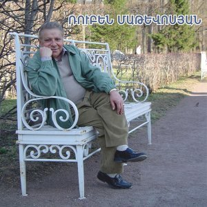 Ruben Matevosyan 歌手頭像