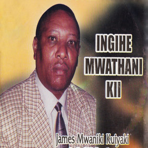 James Mwaniki Kuiyaki 歌手頭像