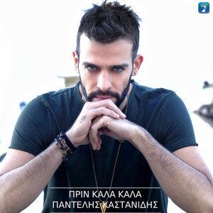 Pantelis Kastanidis 歌手頭像