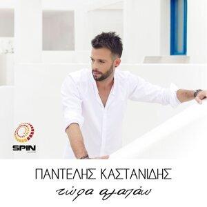 Pantelis Kastanidis アーティスト写真