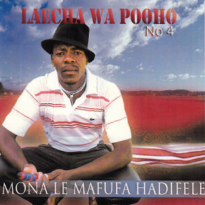 Laecha Wa Pooho 歌手頭像