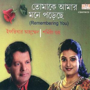 Sarmishtha Guha 歌手頭像