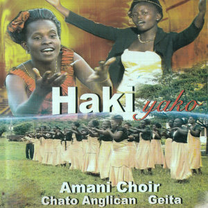 Amani Choir Chato Anglican Geita 歌手頭像
