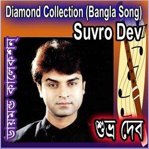 Suvro Dev 歌手頭像