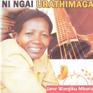 Jane Wanjiku Mburu 歌手頭像