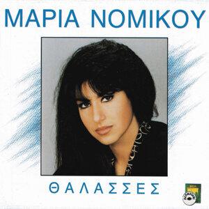 Maria Nomikou 歌手頭像