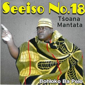 Seeiso No. 18 (Tsoana Mantata) 歌手頭像