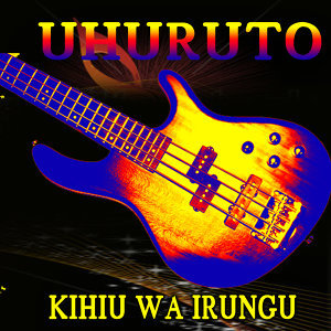 Kihiu Wa Irungu 歌手頭像