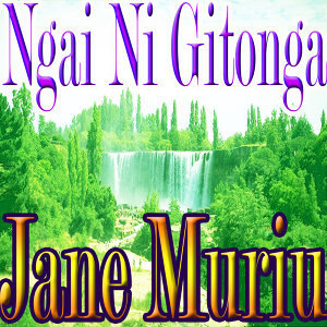 Jane Muriu 歌手頭像