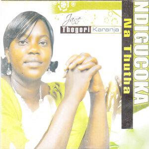 Jane Thogori Karanja 歌手頭像