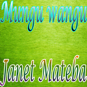 Janet Mateba 歌手頭像