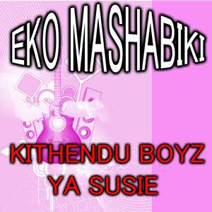 Kithendu Boyz Ya Susie 歌手頭像