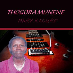 Mary Kagure 歌手頭像