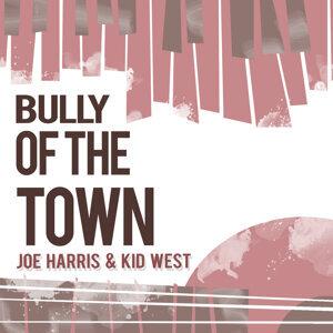 Joe Harris & Kid West 歌手頭像