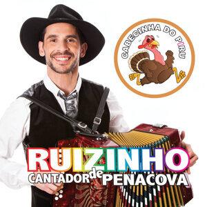 Ruizinho (Cantador de Penacova) 歌手頭像