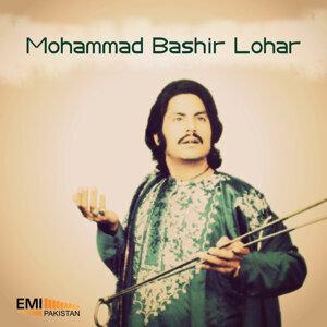 Mohammad Bashir Lohar 歌手頭像