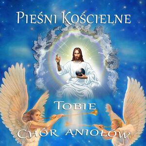 Schola Parafialna z Koszalina 歌手頭像
