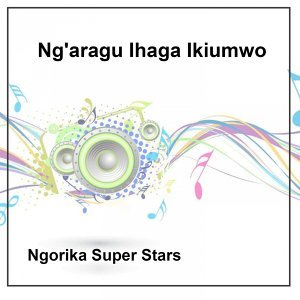 Ngorika Super Stars 歌手頭像