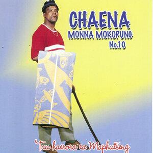 Chaena Monna Mokopung No. 10 歌手頭像
