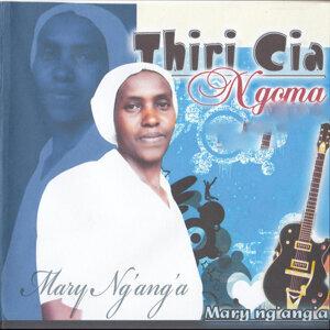 Mary Ng'ang'a 歌手頭像