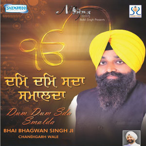 Bhai Bhagwan Singh 歌手頭像