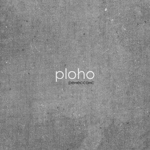 Ploho 歌手頭像