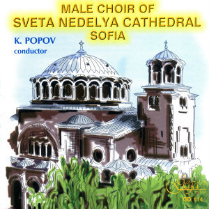 Male Choir of Sveta Nedelya Cathedral 歌手頭像