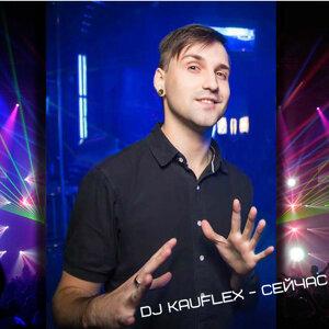 DJ Kauflex