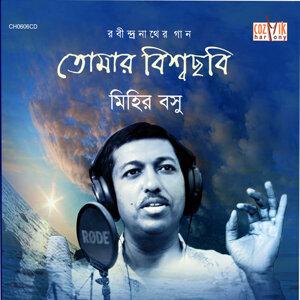 Mihir Basu 歌手頭像