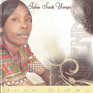 Joan Simwa 歌手頭像