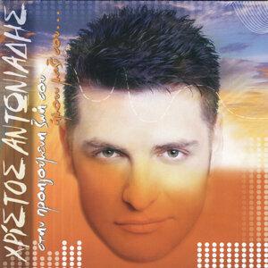 Xristos Antoniadis 歌手頭像