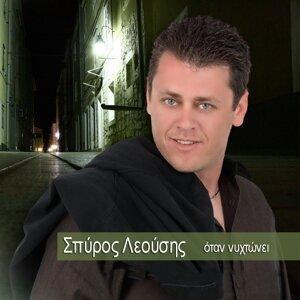 Spyros Leousis 歌手頭像