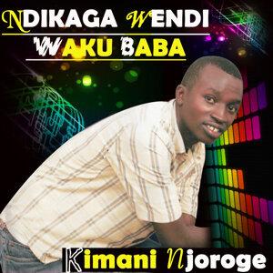 Kimani Njoroge 歌手頭像