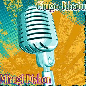 Mirugi Dishon 歌手頭像