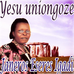 Janeros Eseres Igadi 歌手頭像