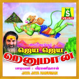 Veeramanidaan 歌手頭像