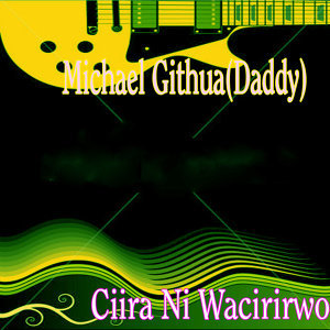 Michael Githua Daddy 歌手頭像