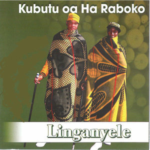 Kubutu oa Ha Raboko 歌手頭像