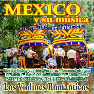 Los Violines Románticos 歌手頭像