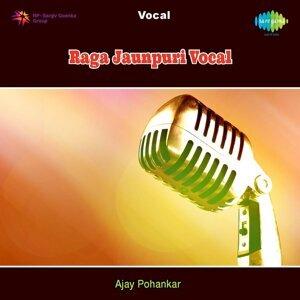Ajay Pohankar 歌手頭像