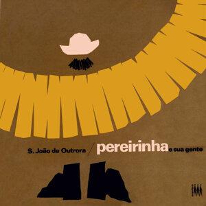 Pereirinha 歌手頭像