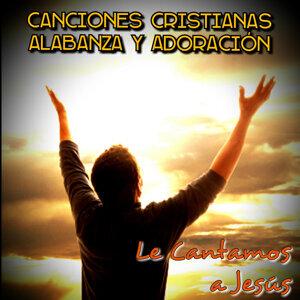 Le Cantamos a Jesús 歌手頭像