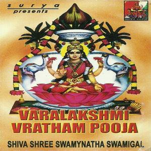 Siva Sree Swamynatha Swamigal 歌手頭像