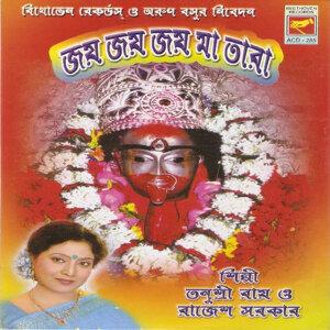 Rajesh Sarkar 歌手頭像