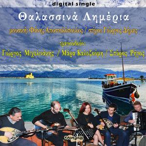 Giorgos Mihelinakis 歌手頭像