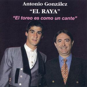 "Antonio González ""El Raya"" 歌手頭像"