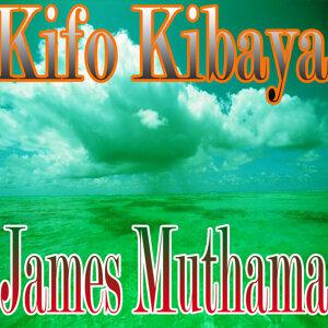 James Muthama 歌手頭像