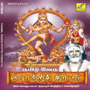 Tharumapuram Swaminathan 歌手頭像